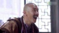 《新侠客行》04集精彩片段