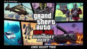 GTA Online:The Doomsday Heist Original Score — CMH Heist Two [Trailer Music]