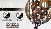 【Deemo】H Extra Lv.H AC 100.00%