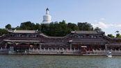 北海公园,北京皇家园林之一,门票价格是这样的