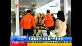 01:27 香港爆发近5年来最为严重流感 顶峰期恰逢春节 播放: