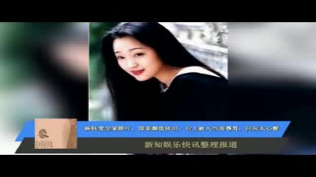 杨钰莹全家照片,母亲颜值依旧,台上被人当面辱骂,回应太心酸