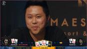 德州扑克 决赛刚开始, 职业牌手就被老板打趴下了。