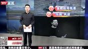 晚间周刊·一周国内热点 贾跃亭夫妇12亿资产被冻结