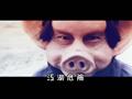 EG古装群像——大笑江湖【全民搞基,慎入】
