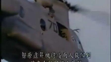 美环太平洋联合军演之战舰指挥B下(科学探索)