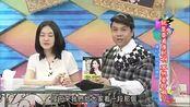 康熙来了:街头艺人罗小白因网络影片走红,被林俊杰邀请参加MV演出