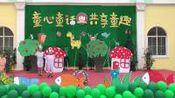 滨江英格尔幼儿园中一班故事表演《小猫中毒了》