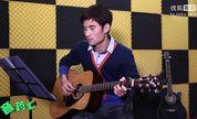 音药汇(吉他篇)第28期 吉他独奏曲《四季歌》(2)
