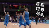 北京首钢单节逆转19分读秒3分球绝杀北京北控 最后25秒时仍落后7分! 请让我陪首钢《直到世界尽头》