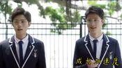 李凯馨戴景耀《青春上演》网剧《班长大人》主题曲!太好塘怂