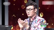 演员李小萌登台演唱《野子》,主持人的一句调侃刘和刚竟称是真的