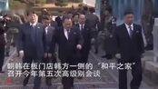 朝韩召开今年第5次高级别会谈商讨2032年共同申奥等