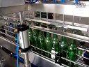 直线灌装机,灌装机,白酒灌装机,葡萄酒灌装机,酱油醋灌装机,水处理设备