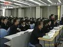 [shifankew.com] 江苏省高中青年数学教师优秀课观摩与评比活动-6—在线播放—优酷网,视频高清在线观看