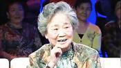 评剧名家花砚茹回忆新凤霞怕胖不吃饭、赵丽蓉不识字讨好剧组人