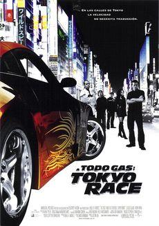 速度与激情3(东京漂移)