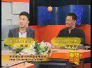 """张铎、李梦男做客《智慧中国》谈""""铁人""""感受"""