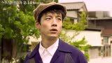 绫濑遥&坂口健太郎主演今夜在浪漫剧场 定档2月14情人节