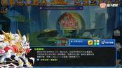 奥拉星任务视频——天元家族3璃 姐姐