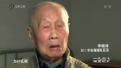 1937·南京记忆 04