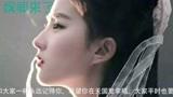 粉丝去世刘亦菲发文悼念人美心善值得粉!网友:真正你爱的会记住你