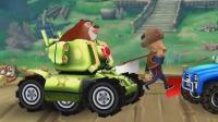 熊出没之熊熊乐园 熊大开战车对付伐木机器人 熊出没之探险日记