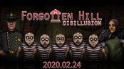 【老E录播】2.24晚上 Creepy Tale & Sally Face & 生死狙击 & 黄金矿工 & Forgotten Hill Disillusion