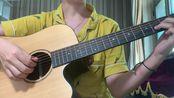 【非工科女博士的日常】吉他翻唱 张碧晨/张杰-只要平凡