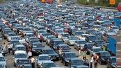 中国破纪录的一次堵车,100公里全是汽车,塞车时间长达20天