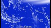 科学家发现水具有第二温度临界点,其特有的性质引科学界热议