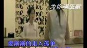 为你唱支歌红蔷薇MV