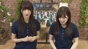 【欅坂46 土生瑞穂?齋藤冬優花】欅坂46×残酷的观众们  在Hulu一起观看先