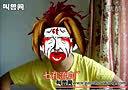 【砖家】68专家来了35-史上最烂2D网游[big笑工坊www.zannai.com]