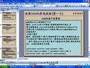 玩转oralce第5讲.oracle用户管理(2) 完整版网址见网页右侧