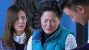 二胎时代:陆晓东为了哄老妈,竟在淘宝上买了一个玻璃戒指