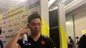 韩呈恺周昊东:输掉比赛因为调整不够好 本次世锦赛未能达到期望