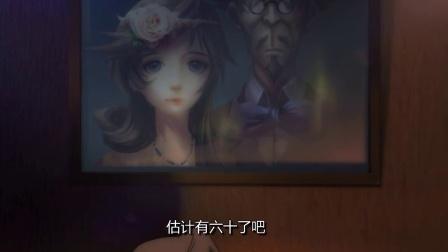 中国惊奇先生 05