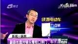 """吉林省人民政府松原发飙摔门:别提""""钱""""别提""""信"""""""