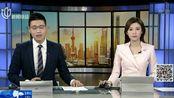 """上海市消保委:穷游、百度糯米等APP""""过度索权""""存风险"""