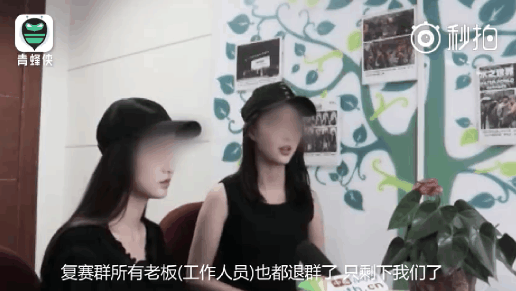 """湖北百名女大学生兼职模特陷""""欠薪门"""" 传媒公司疑跑路"""