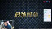 [SHANA]坑爹哥直播回顾20190819躲猫猫大师?CSGO居然没白给 小南被队友嘲笑!_(2019年8月20日)