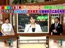 宮根誠司 vs 丸岡いずみ 主持人远程调侃1