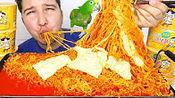 【Nikocado Avocado】话唠向|吃播|下饭向|分享向|聊日常w(2019年7月8日6时10分)