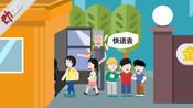南京一69岁幼儿园门卫猥亵7岁女童被刑拘 警方:幼儿园限期整改