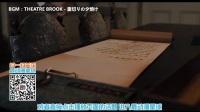 006 圣斗士星矢重制版推出!
