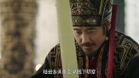 虎啸龙吟 04 吴秀波cut