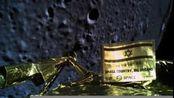 以色列探月飞船坠毁,首次私人资助登月计划失败