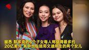 迪士尼正式收购福克斯 邓文迪两女儿最多可分得268亿元