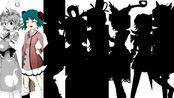 【Boss Rush】幽谷响子 ~ 东方神灵庙 stage2 Lunatic 灵梦 & 灵符「梦想封印」